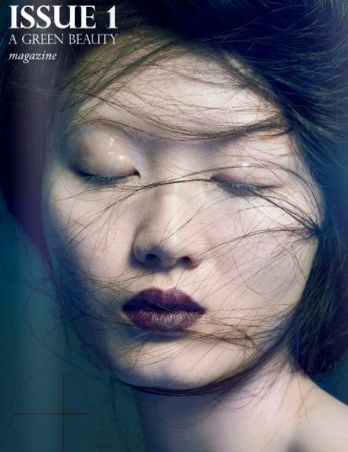 Green_Beauty_Cover.png