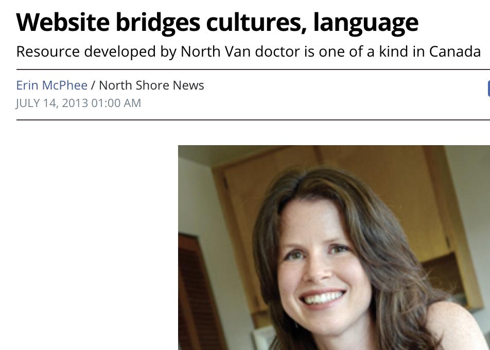North Shore News - Erin McPheeJuly 14, 2013