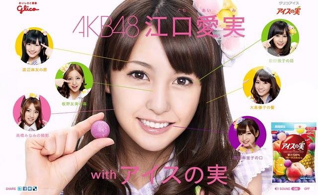 Eguchi Aimi AKB48
