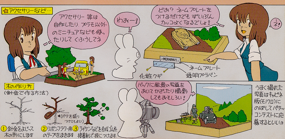 FujitaBook_6.png