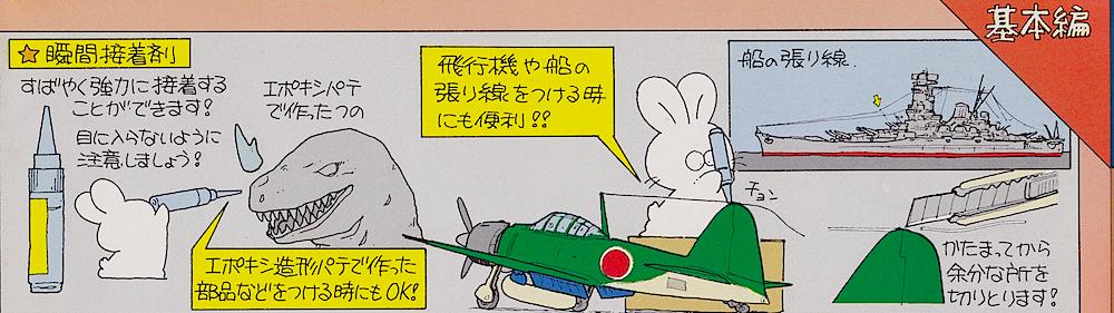 FujitaBook_8.png