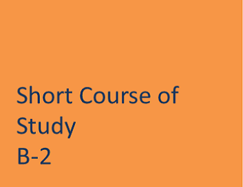 short course of study b-2.png