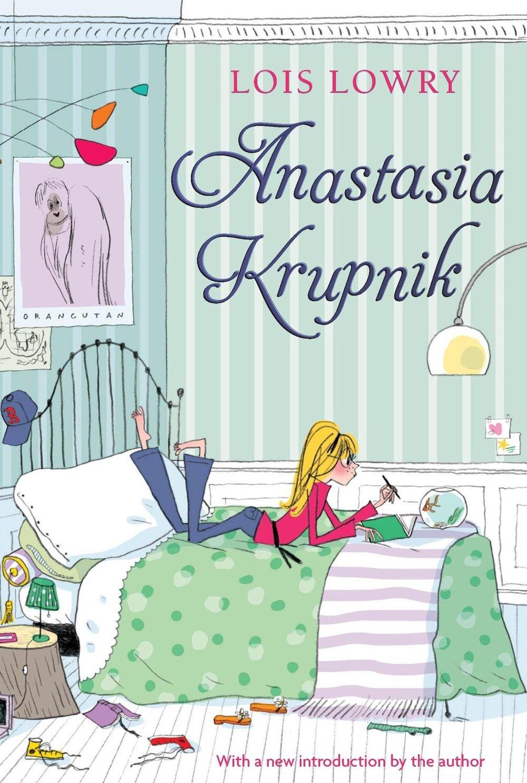 THIS IS NOT A YA NOVEL Anastasia Krupnik paperback