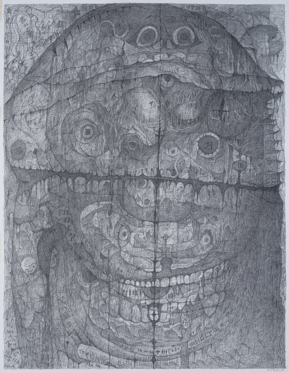 M'onma Untitled, 2000 Graphite on paper 15.16 x 11.81 inches  /  38.5 x 30 cm  /  IMo 3