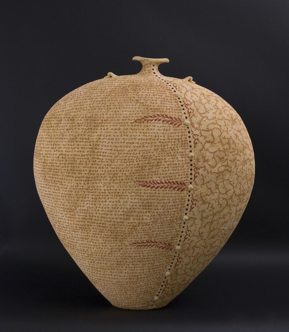 Avital Sheffer    Mother-Tongue II  , 2010 Handbuilt earthenware 24.02 x 21.65 x 9.45 inches  /  61 x 55 x 24 cm  /  ASh 3