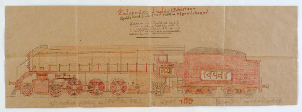 Leos Wertheimer Opus 159, Zoloznice India, nd Graphite, colored pencil/paper 18 x 51.25 in  /  45.7 x 130.2 cm  /  LWer 1