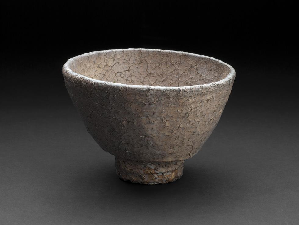 Touri Maruyama    Oo Ido Chawan  , 2012 Ceramic, Red Mino clay 4.5 x 6.5 inches 11.4 x 16.5 cm TMar 8