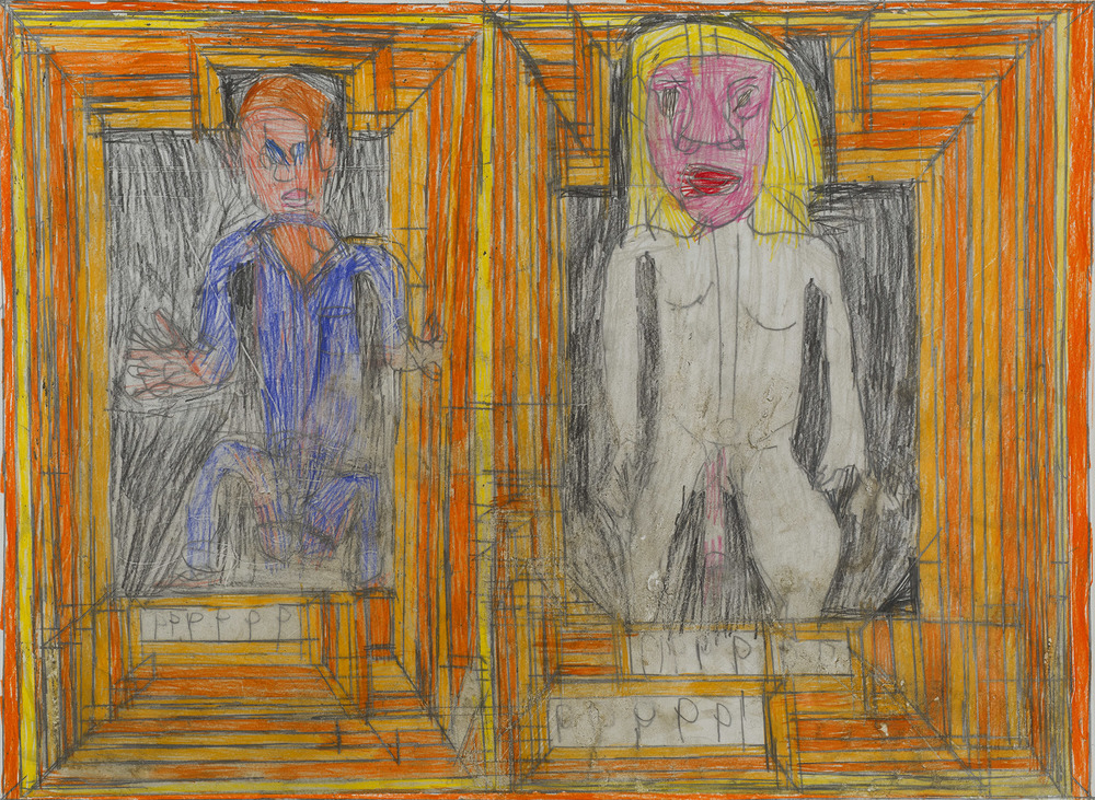 Josef Hofer    Untitled  , 2010 Pencil, colored pencil on paper 17.32 x 23.62 inches  /  44 x 60 cm  /  JHo 28