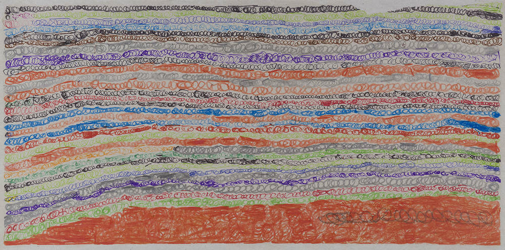 Joseph Lambert    Untitled  , 2014 Mixed media on paper 10.12 x 20.24 inches 25.7 x 51.4 cm JLam 10