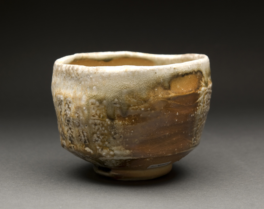 Yoh Tanimoto Iga Chawan, 2011 Fired Ceramic 3.75 x 5 x 5 inches 9.5 x 12.7 x 12.7 cm YTa 4