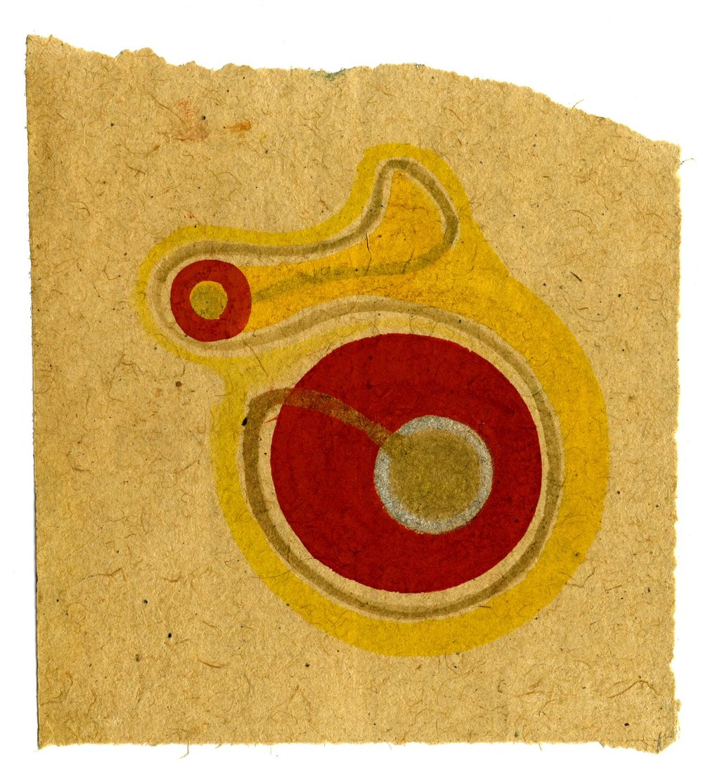 Tantra    Untitled  , ca. 1980-2014 Natural pigments (hand-ground colors: including minerals, mother of pearl, coral, tree resin, vegetable pastes) with gold leaf on vintage paper 5.16 x 5.39 inches 13.1 x 13.7 cm Tant 44