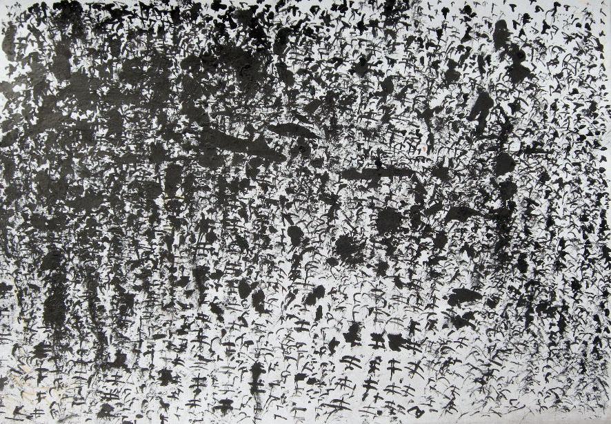 Syunji Yamagiwa    Syunji Yamagiwa (My Name)  , 2003 Ink/paper 21.5 x 15 inches 54.6 x 38.1 cm SYa 7