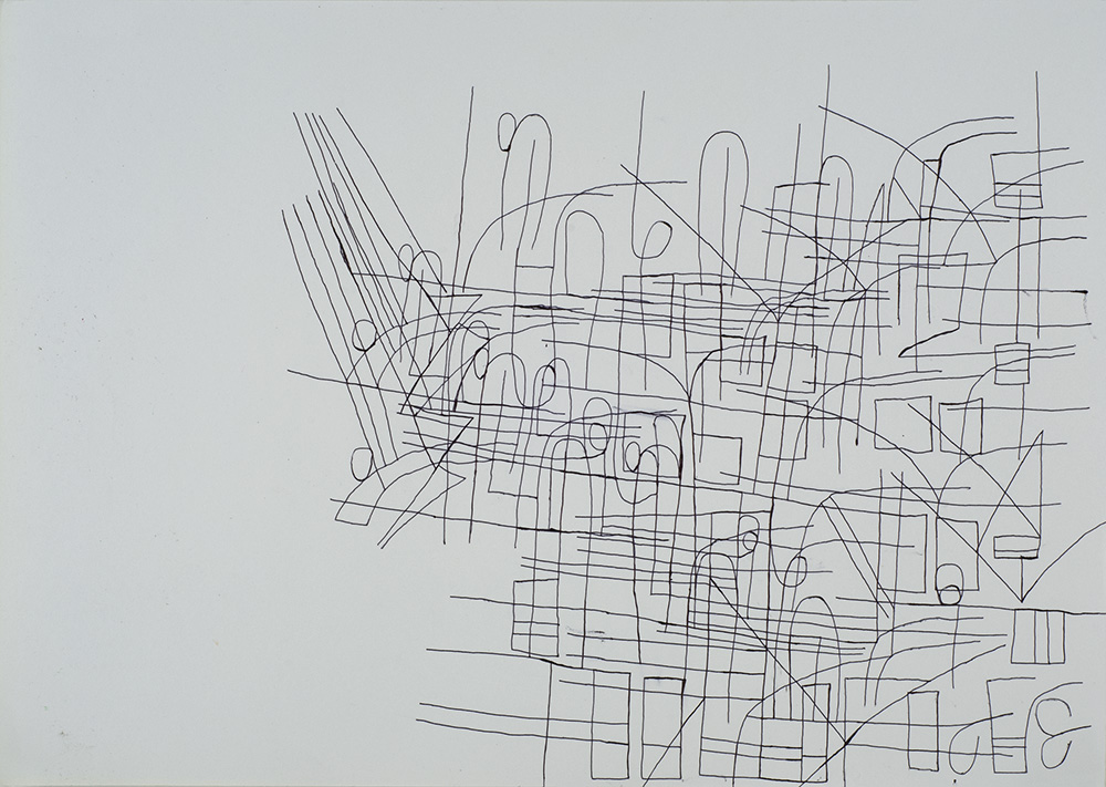 Tomohiro Nishiyama    Untitled  , n.d. Ink on paper 10.5 x 15 inches 26.7 x 38.1 cm TNi 22