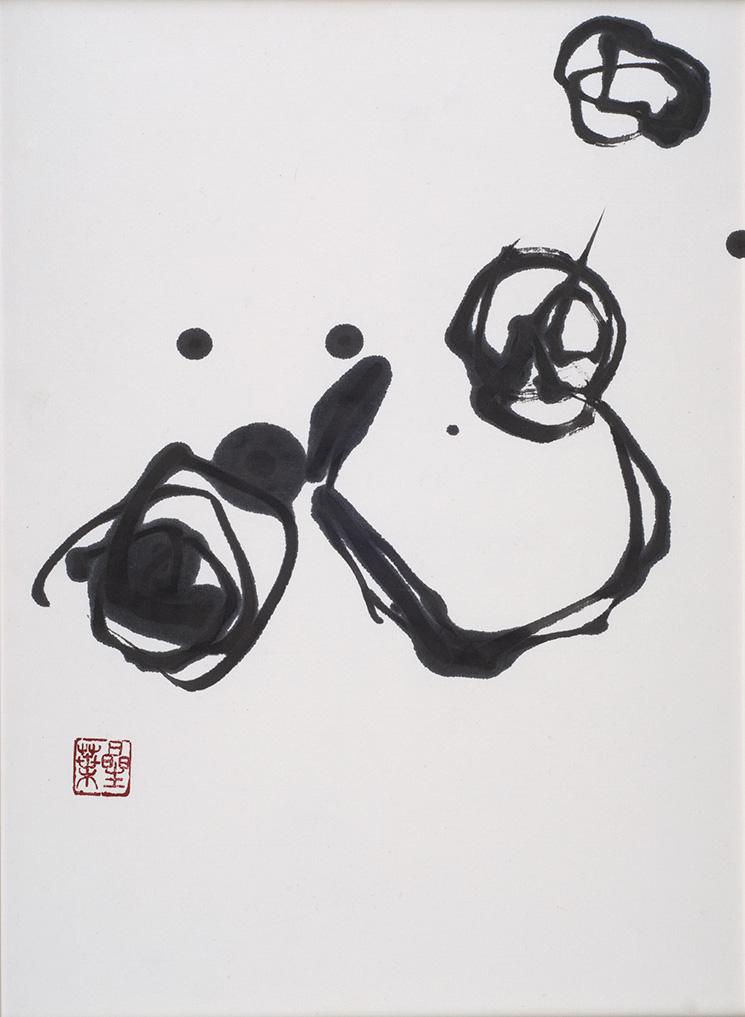Hoshiha Kojima    Kokorokorokoro  , 2008 Sumi ink on washi paper 19.69 x 15.75 inches 50 x 40 cm HKo 1
