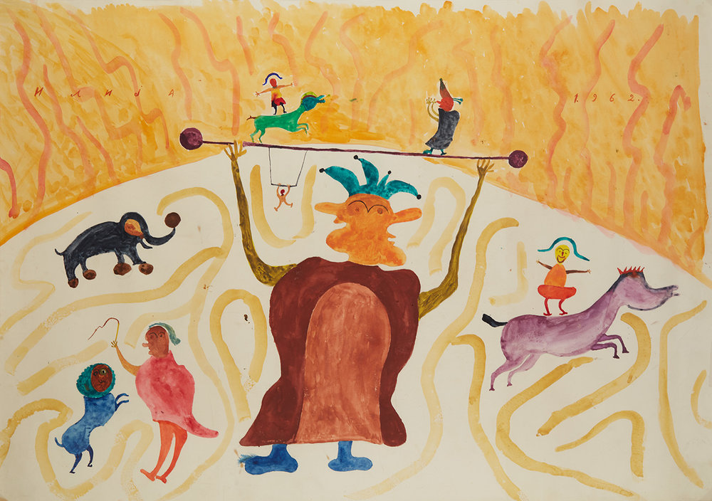Ilija Bosilj Bašičević    The Fairies' Circus  , 1962 Gouache on paper 29.125 x 42.125 inches 74 x 107 cm IBo 4