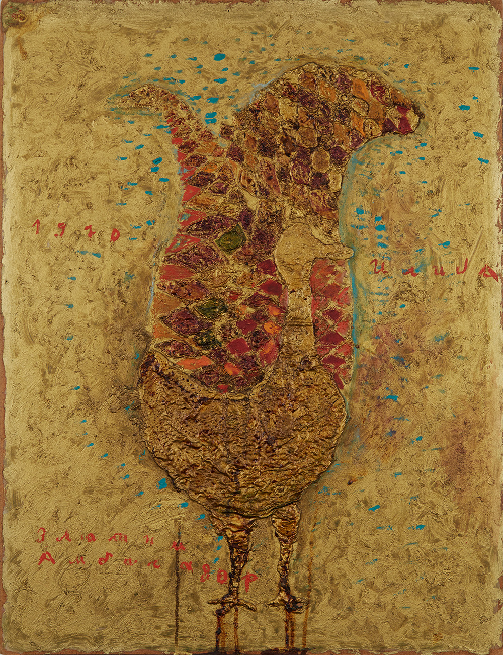 Ilija Bosilj Bašičević    Golden Ambassador  , 1970 Oil and metallic paint on board 23.25 x 18.125 inches 59.1 x 46 cm IBo 18