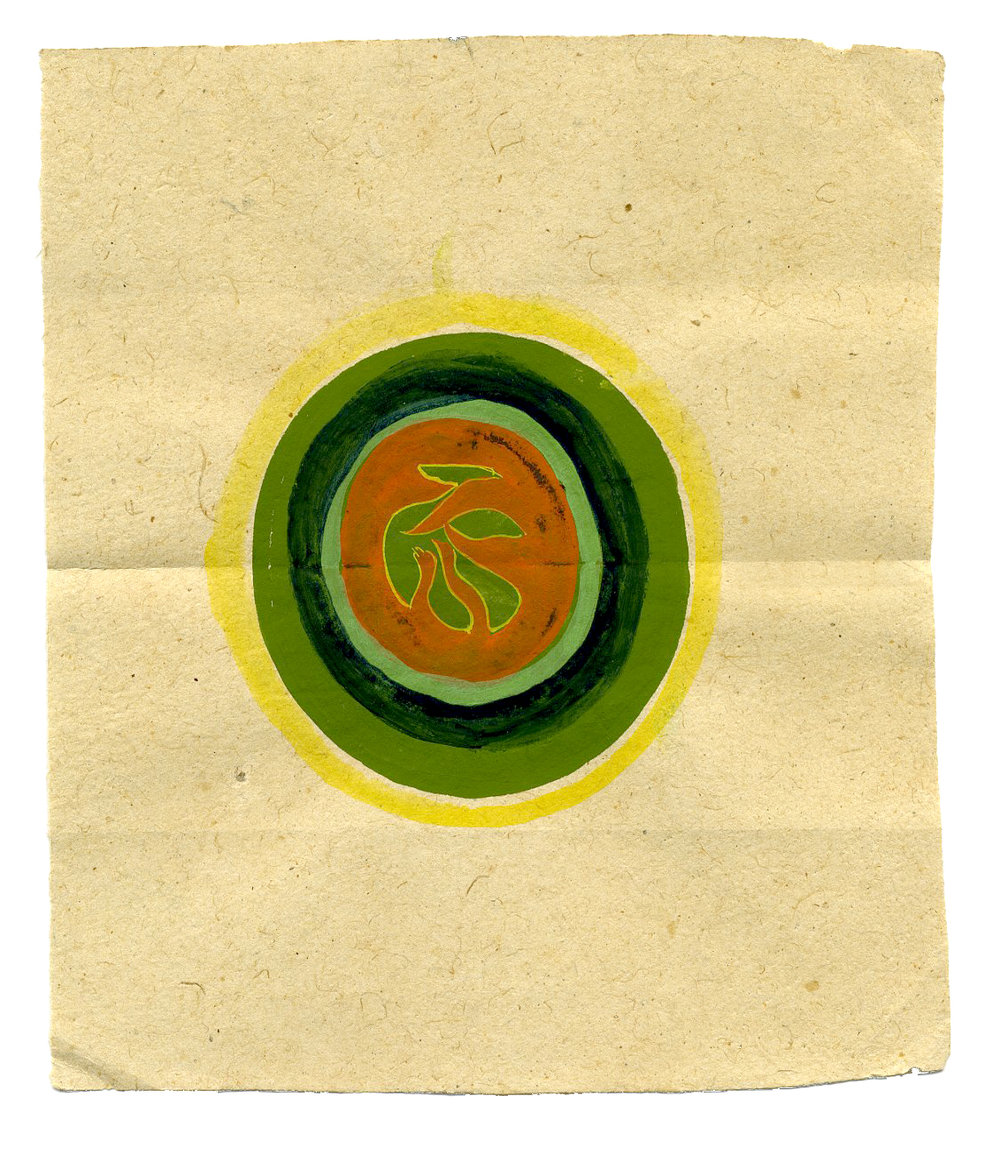 Tantra  Untitled  , ca. 1980-2014 Natural pigments (hand-ground colors: including minerals, mother of pearl, coral, tree resin, vegetable pastes) on vintage paper 5.98 x 5.12 inches 15.2 x 13 cm Tant 5