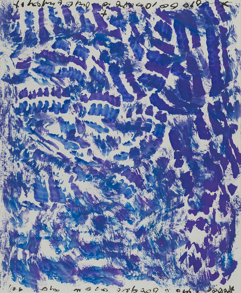 J.B. Murray  Untitled  , c. 1978-1988 Tempera, marker on paper 17 x 14 inches 43.2 x 35.6 cm JBM 120