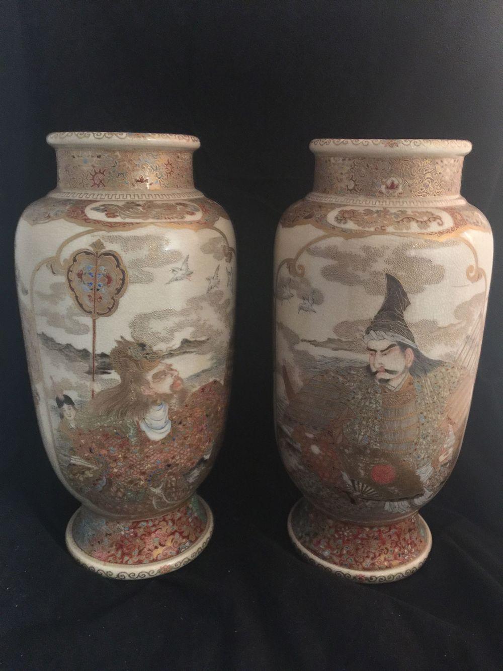 Rare antique Japanese Satsuma Vases