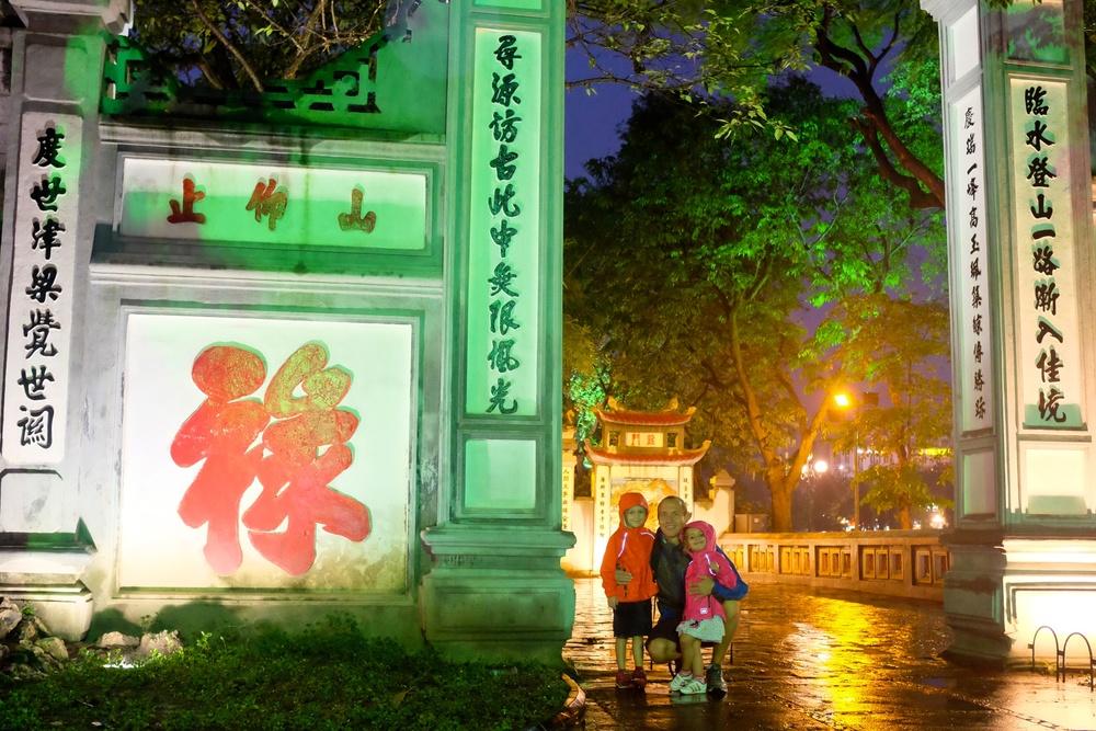 Taking a Stroll in Hanoi