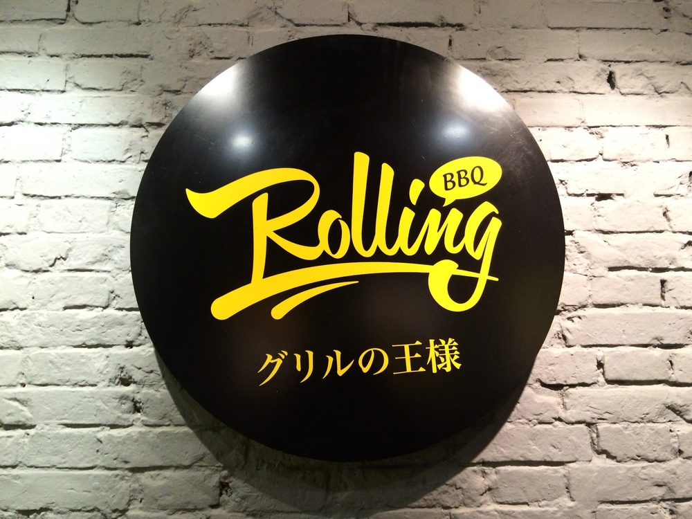 Rolling BBQ