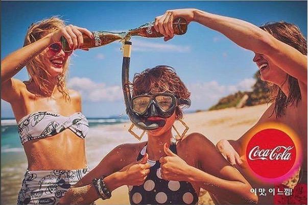 Coca Cola 5.jpg