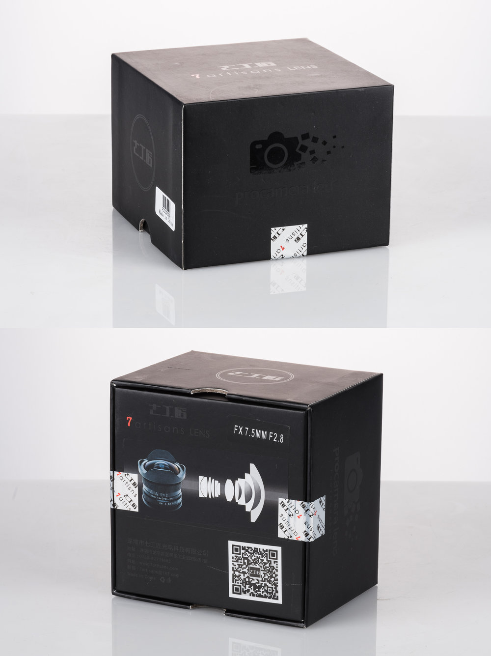 A simple square black box with minimal printing. Basic information on the bottom.