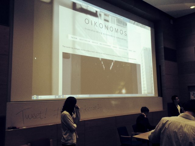 Presenting the film and website before Ha-Joon Chang's keynote
