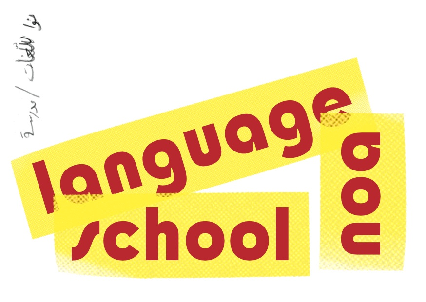 noa language school invitation postcard