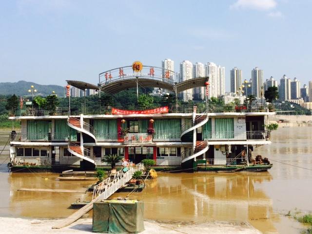 Chongqing02.jpg