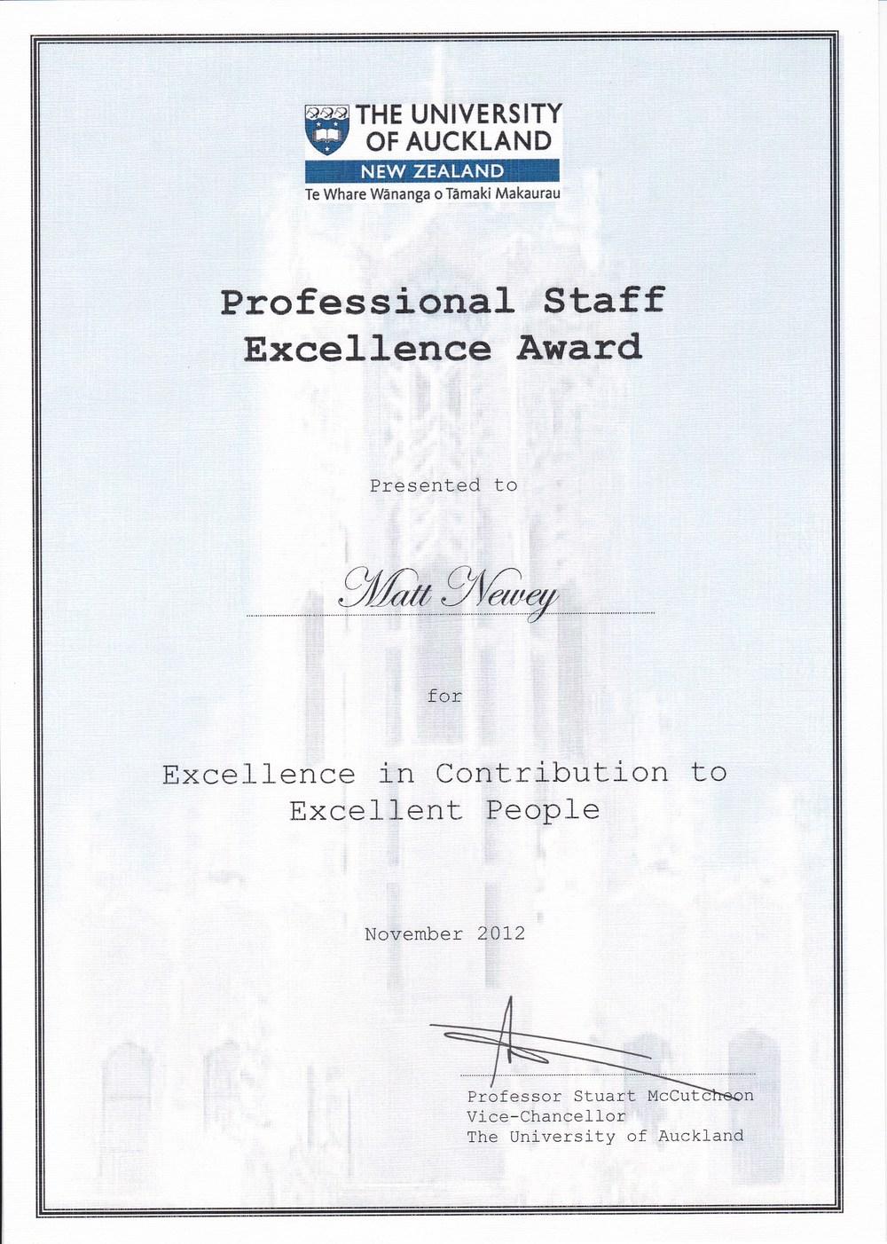 Excellence award uni.jpg