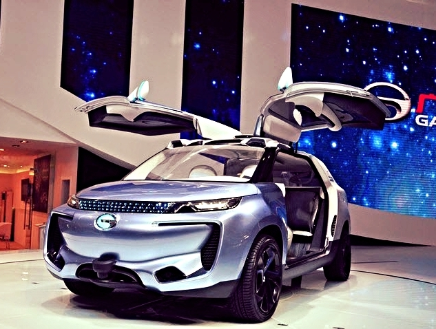 GAC Witstar PHEV CONCEPT