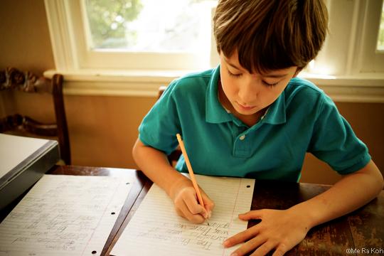 School and Home Skills