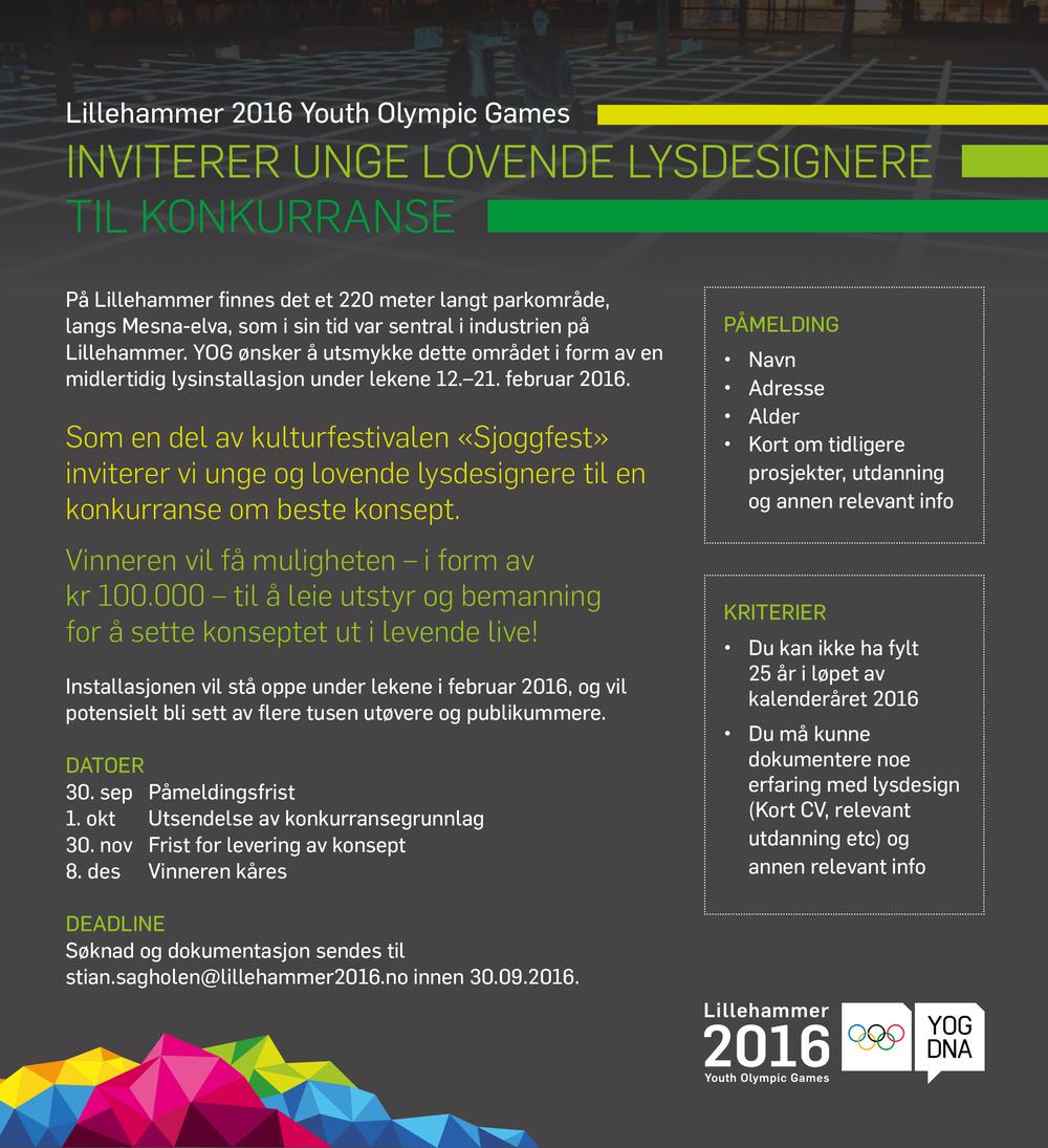 f7db8bf0 #LILLEHAMMER 2016 YOUTH OLYMPICS