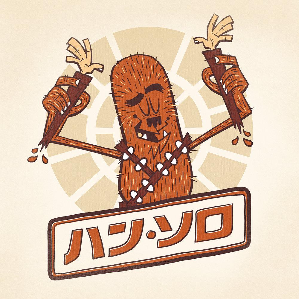 HanAndFriends_Chewie.jpg