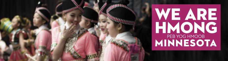 hmong_925x250.jpg