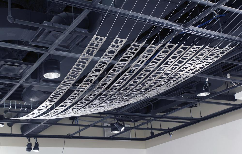 "Azimuth , 2013, Water-jet aluminum, aluminum cable, u-bolts, 120""x64"""