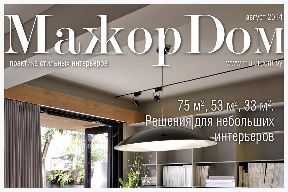 Mazkop Dom