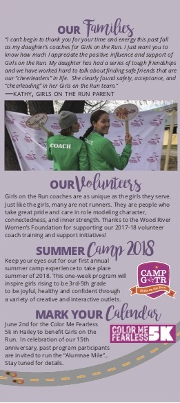 GOTR_AnnualAppeal2017_page3.jpg