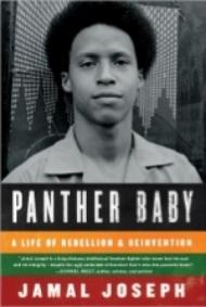 PantherBaby.JPG