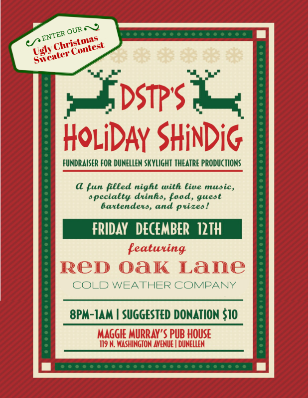 holidayparty-dstp-mm-2014.png