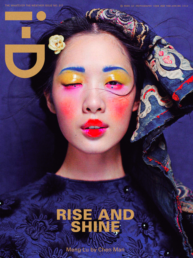 'Rise and Shine' with Meng Lu + Terry Barber + Lucia Liu + Chen Man I-D Celebrating the Year of the Dragon