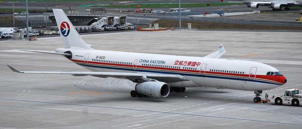 China Eastern wants to fly between Nanjing, China and Los Angeles. Photo: Wikimedia Commons.