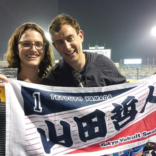 I travel a lot but this was a top five all-time experience. Can't wait to return. #yakultswallows #japanesebaseball #travel