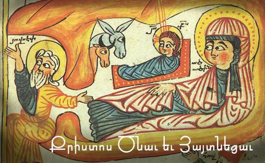 Armenian Christmas.jpg