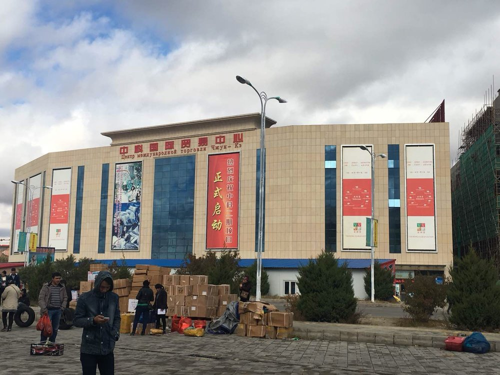 Goods waiting to be brought into China.JPG