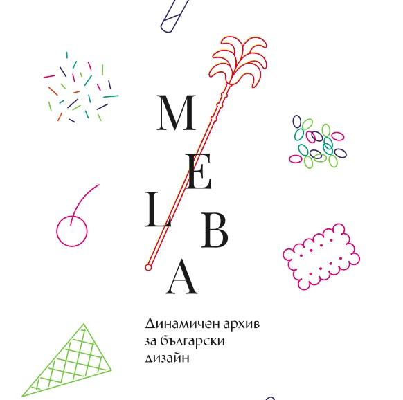 MELBA.jpg