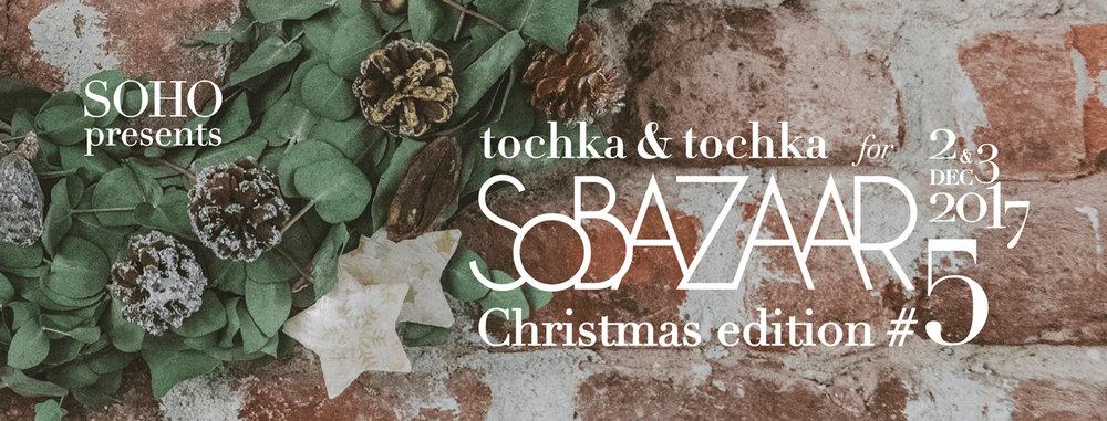 tochka-&-tochka-SoBAZAAR-christmas-edition-#-5.jpg