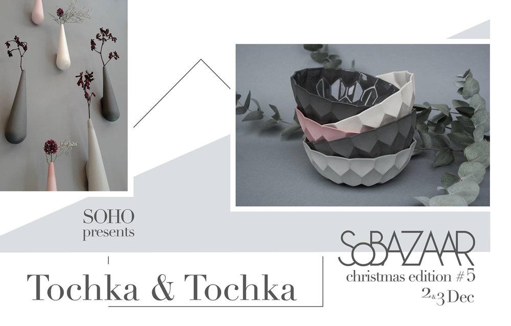 tochka-&-tochka-SoBAZAAR-christmas-edition-#-5-(1).jpg