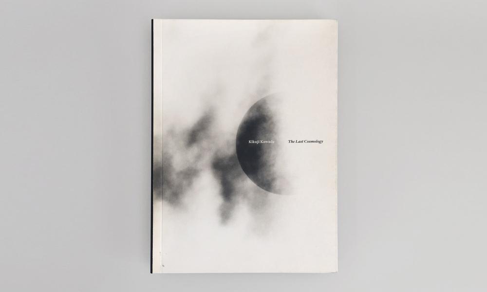 Kikuji Kawada The last Cosmology